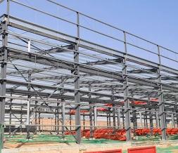 陕西聚龙原实业有限公司钢结构办公楼及厂房项目