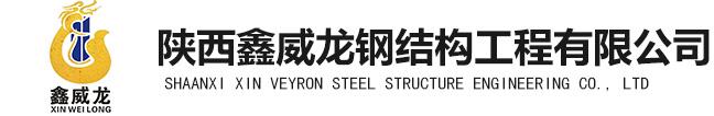 钢结构工程加工